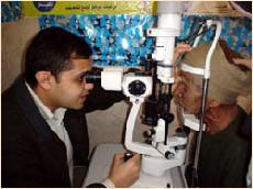 EyeCareCenterMinia1